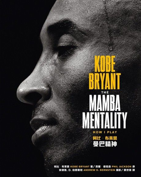 Kobe的離世為何那麼悲痛欲絕?-談精神偶像與哀悼 4