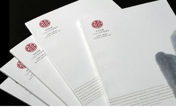 【會計作用】會計有乜用?香港會計公司做帳的3個作用 4