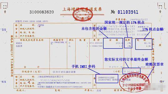 【香港報稅交稅制度】比較不同地方的稅務稅制 8