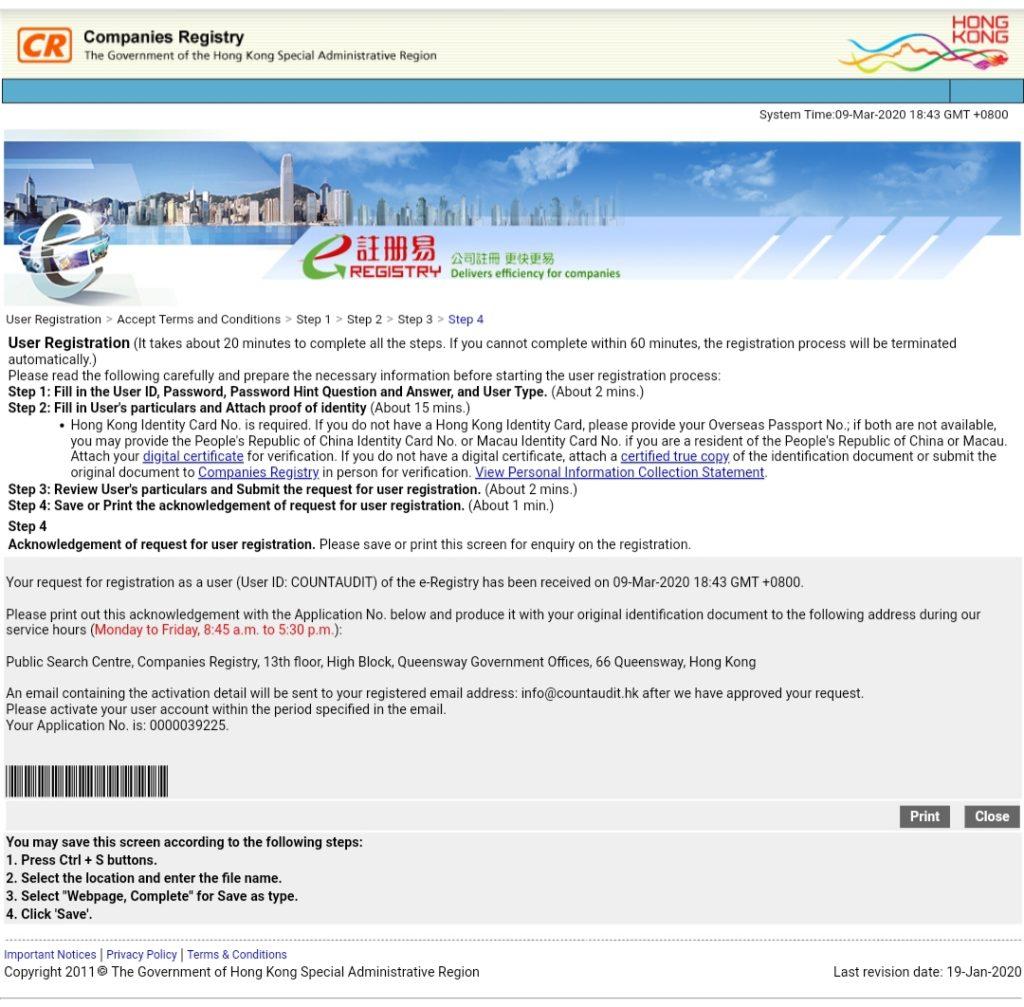 【自己開公司】DIY開公司完全教學指南!1步1步教你自行開香港有限公司 7