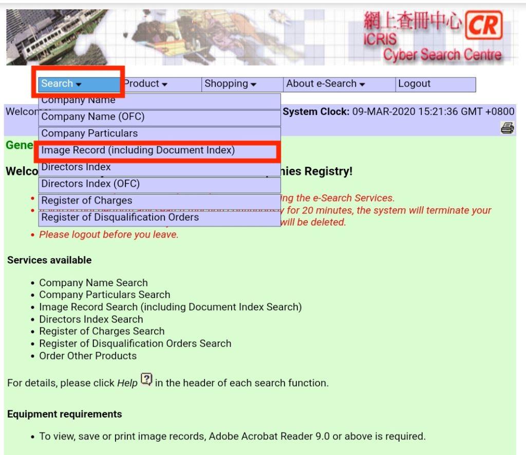 【自己開公司】DIY開公司完全教學指南!1步1步教你自行開香港有限公司 11