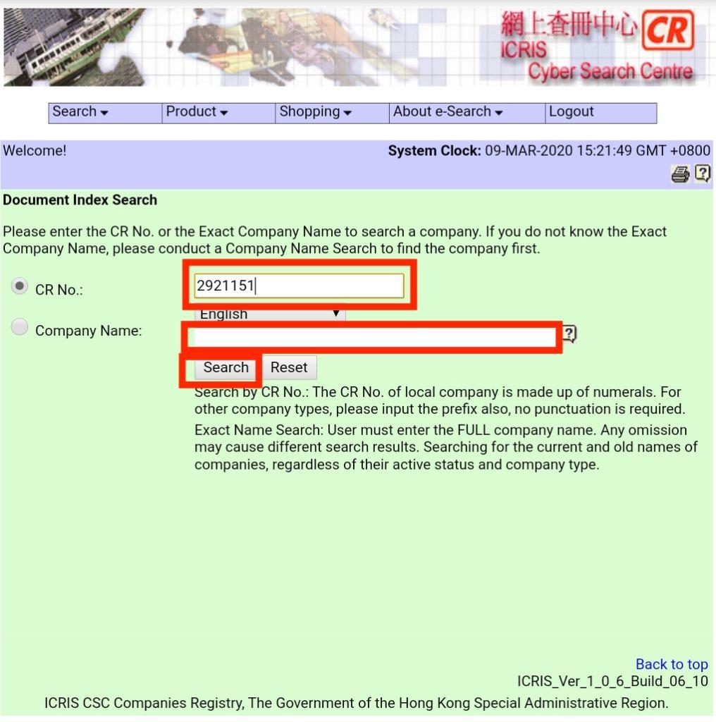 【自己開公司】DIY開公司完全教學指南!1步1步教你自行開香港有限公司 55