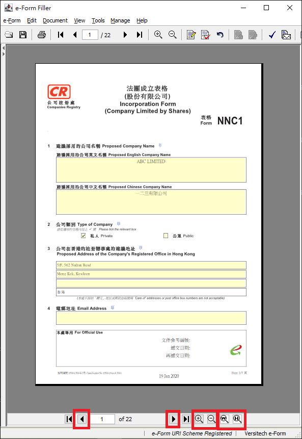 【自己開公司】DIY開公司完全教學指南!1步1步教你自行開香港有限公司 32