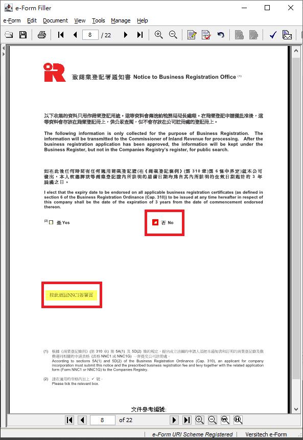 【自己開公司】DIY開公司完全教學指南!1步1步教你自行開香港有限公司 40