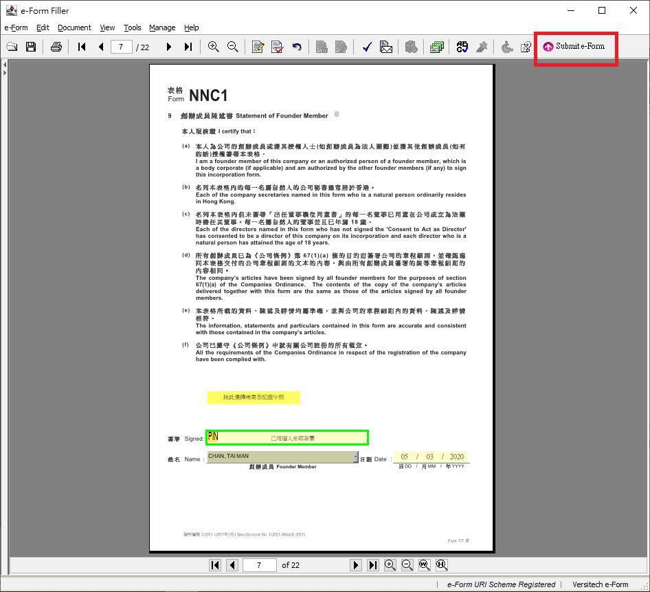 【自己開公司】DIY開公司完全教學指南!1步1步教你自行開香港有限公司 42