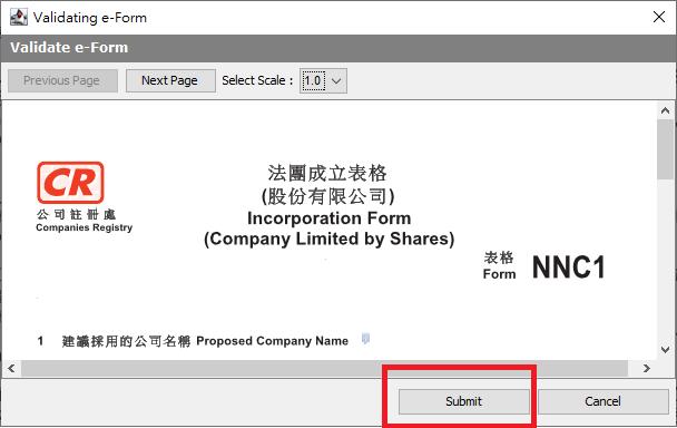 【自己開公司】DIY開公司完全教學指南!1步1步教你自行開香港有限公司 43