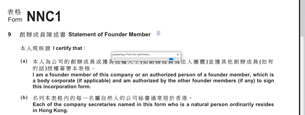 【Setting up a company by yourself】A 100% instruction guide to DIY a company! To teach you step by step setting up a limited company in Hong Kong by yourself 47