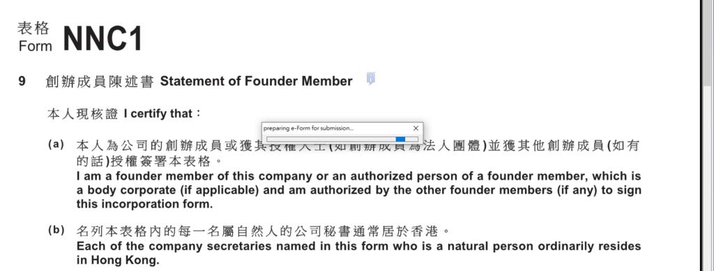 【自己開公司】DIY開公司完全教學指南!1步1步教你自行開香港有限公司 44
