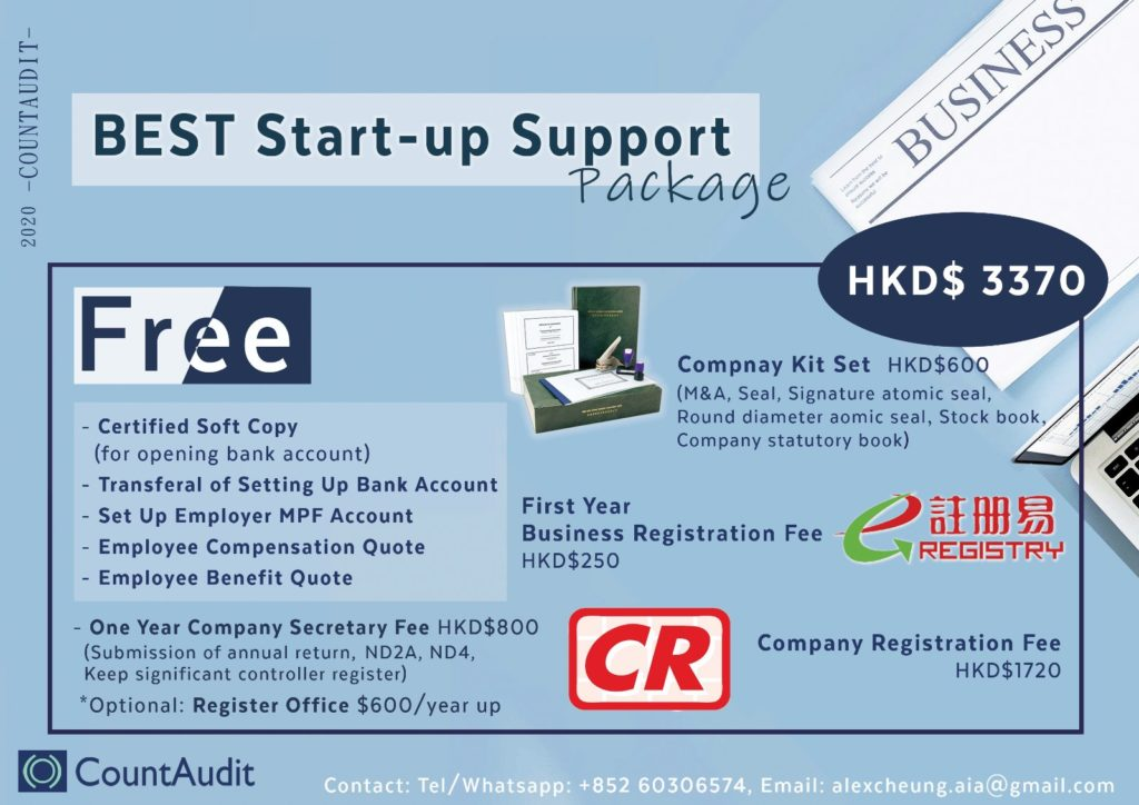 Hong Kong Company Incorporation & Setup All-In-One Service